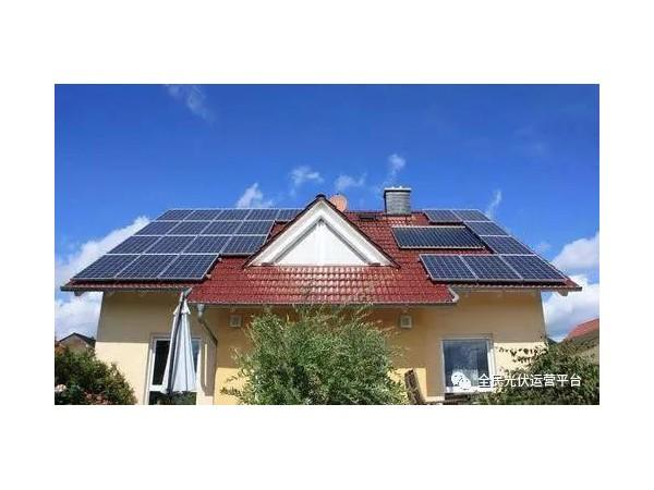 家用太阳能发电设备费用如何?