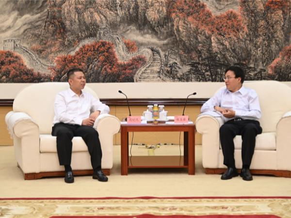 天合光能与中国石化签署战略合作协议,携手推进碳中和