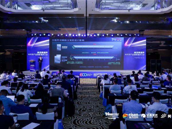 SNEC重磅!天合光能正式发布《天合跟踪基于超高功率组件应用的风工程研究白皮书》,可靠性再升级!