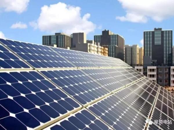 涨知道,太阳能发电的小常识你知多少?