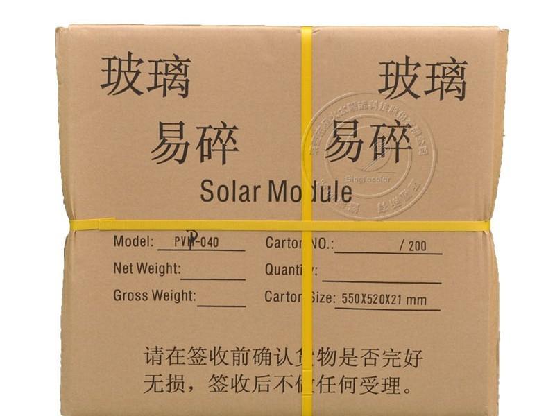 40w多晶太阳能板