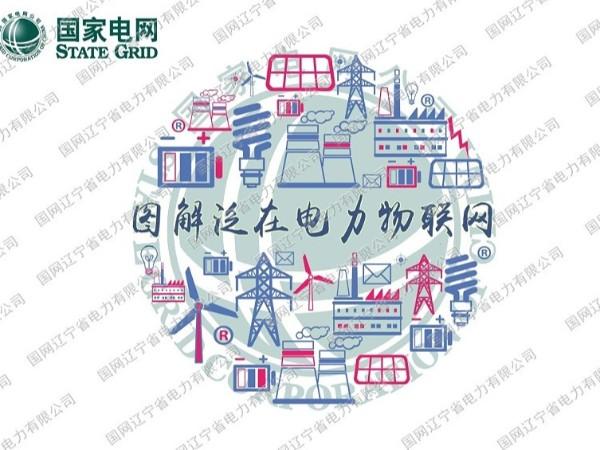 2020年31省市政府报告出炉:风电、太阳能光伏发电、锂电等列入重点!