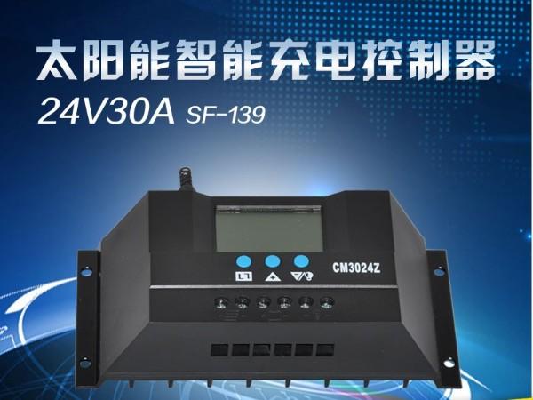 24V30ASF-139太阳能控制器