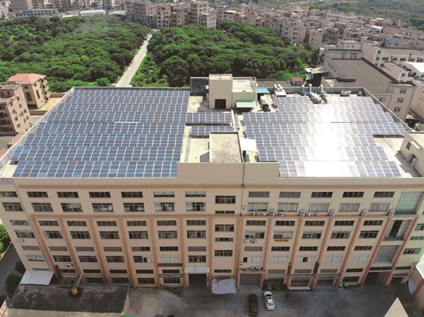 茶山313.56KW工商业光伏并网发电项目