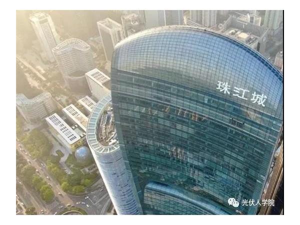 广东烟草搬离的豪华大厦珠江城曾是太阳能光伏发电光伏板国家示范项目