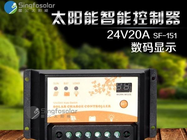 24V20SF-151太阳能控制器