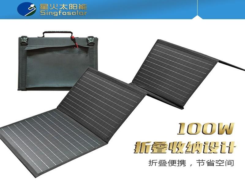 100W太阳能折叠板