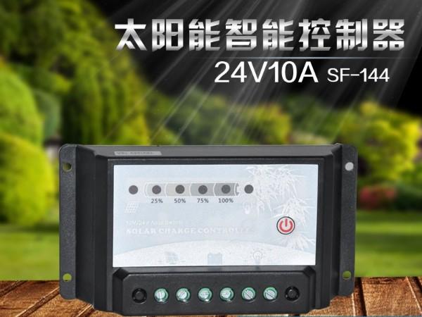 24V10ASF-144太阳能控制器