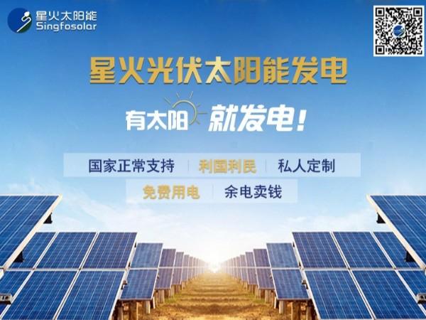 中国光伏发电新增装机量保持全球领先