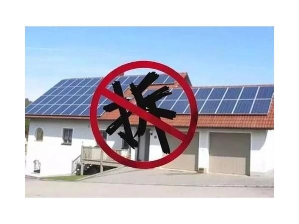 太阳能光伏电站拆迁是否有赔偿?