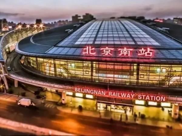 2021年蒋发电量超百万度的光伏高铁站