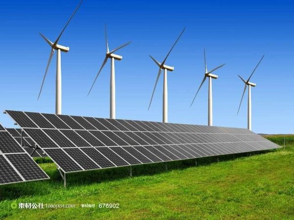 2021年各地區(qu)新建光伏你娶回、風電項目指導價(jia)發布