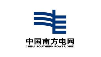 星火合作伙伴:中国南方电网
