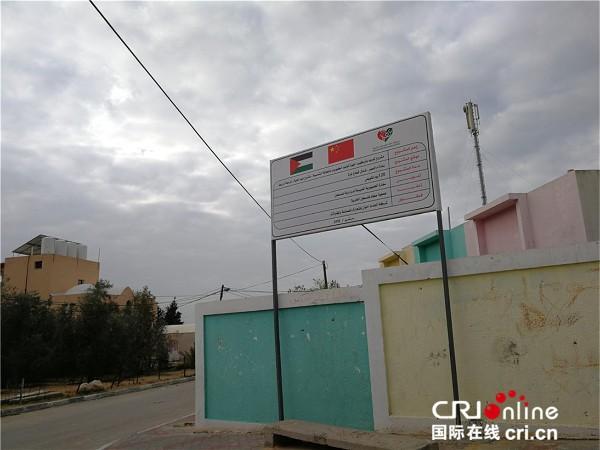 访中国援助加沙贫困家庭的太阳能发电项目