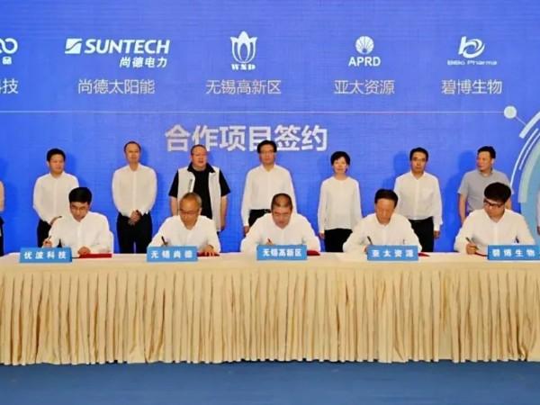 亚太资源集团总投资30亿元,再扩高效光伏组件6.5GW产能!