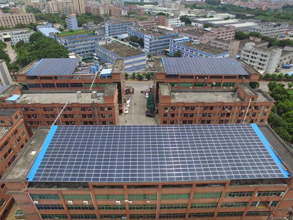 塘厦39.68KW分布式光伏发电并网项目