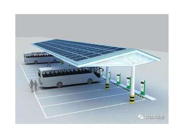 太阳能光伏储能充电桩系统