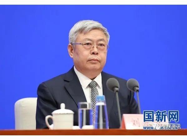 国务院扶贫办刘永富:乡村光伏电站的收益80%须用来设置公益岗位