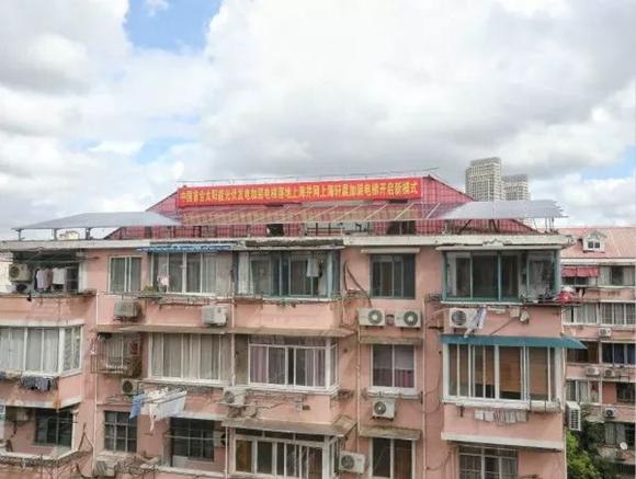 上海首台太阳能光伏发电加装电梯落户普陀零电费