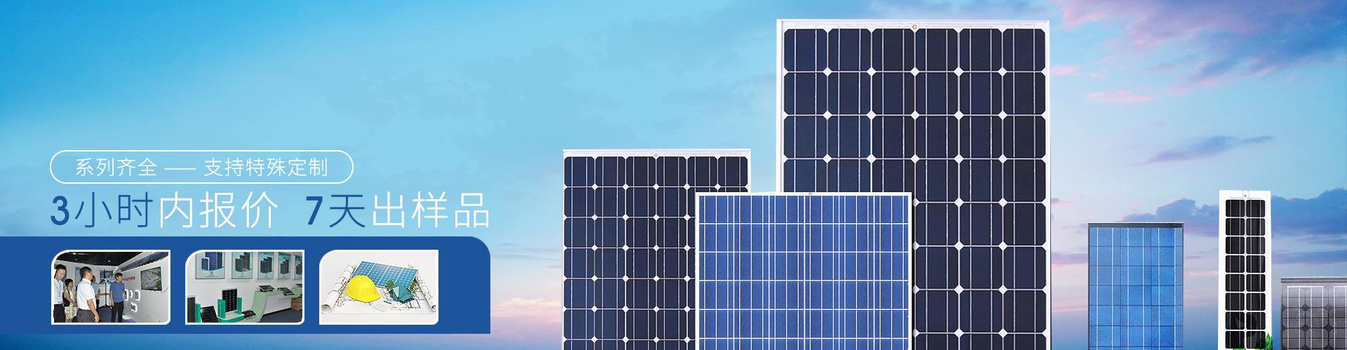 星火(huo)太陽能太陽能應用產(chan)品