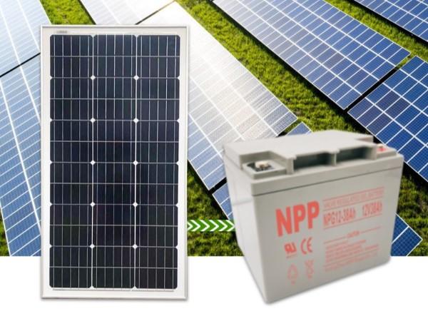 太阳能离网系统方案——星火太阳能