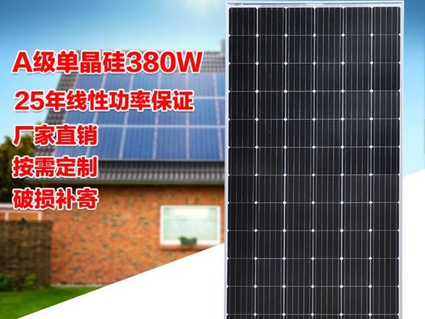 动力电池巨头宁德时代筹建钙钛矿研究团队拟进军太阳能光伏发电领域