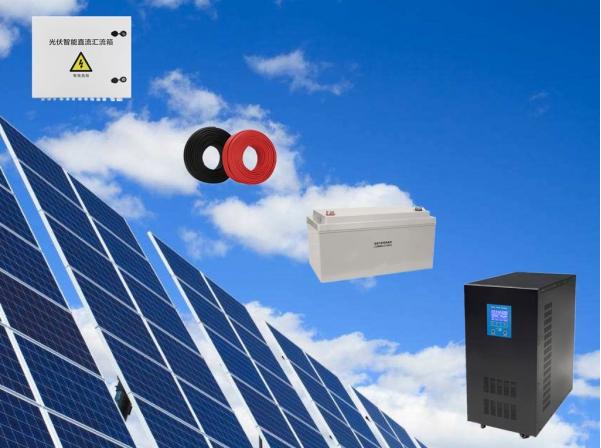 光伏离网发电系统设计及选型
