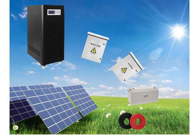 12kW-25kW太阳能离网系统