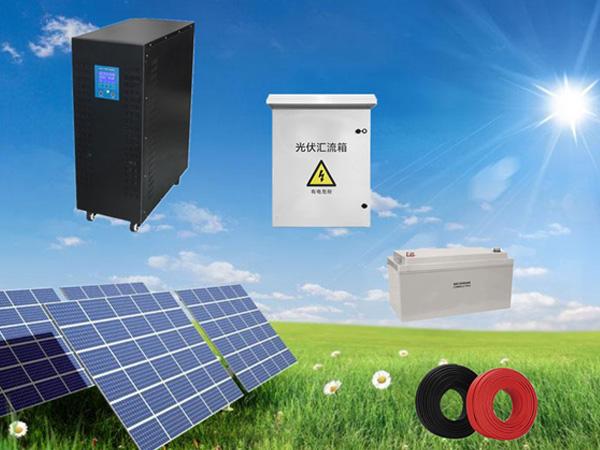 太阳能发电系统应该要怎么选择?星火告诉你
