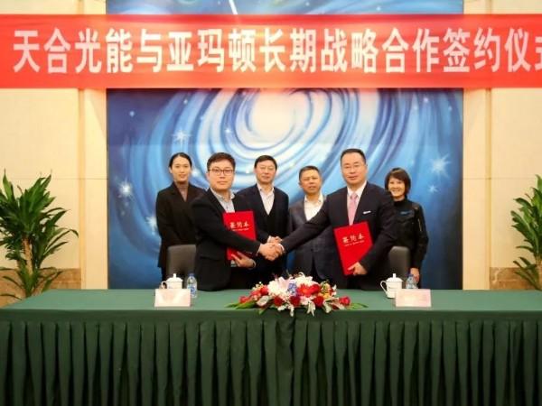 捷豹捷豹恭喜天合光能将向亚玛顿采购8500万平米光伏玻璃