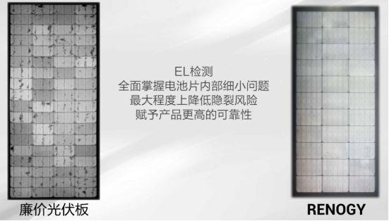 微信图片_20201225101110