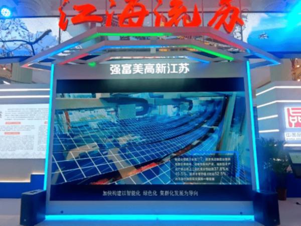 """构建""""源网荷储""""四维融合互动——新型电力系统的一种思路"""
