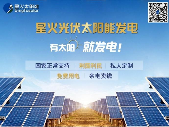 未来10年,我国新增风能和太阳能发电装机容量将达10亿千瓦左右