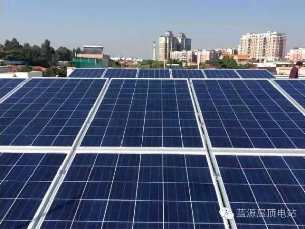 太阳能光伏发电原理你了解多少?