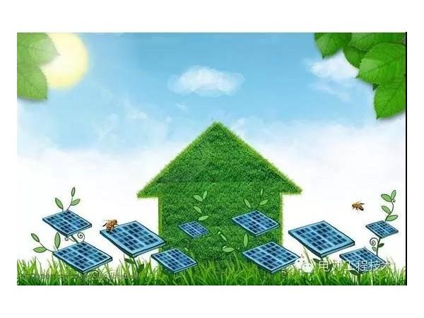 太阳能光伏发电解析