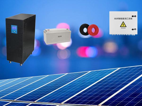 30kW/40kW太陽能離網(wang)系統(tong)