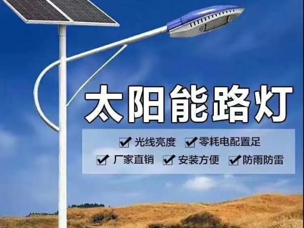 光伏发电成新能源主力军