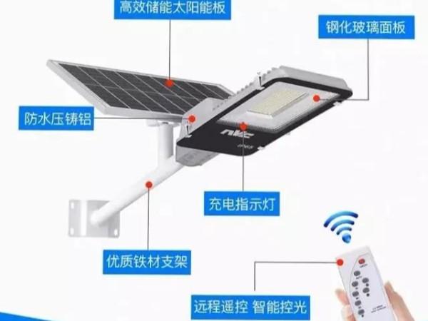 太阳能路灯厂家的太阳能路灯质量的辨别方法