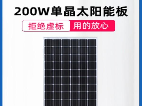太阳能电池板发展三阶段