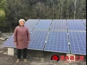 农村光伏发电