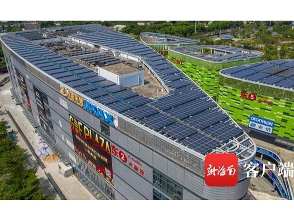 广场楼顶建了个光伏电站 年发电量450万度