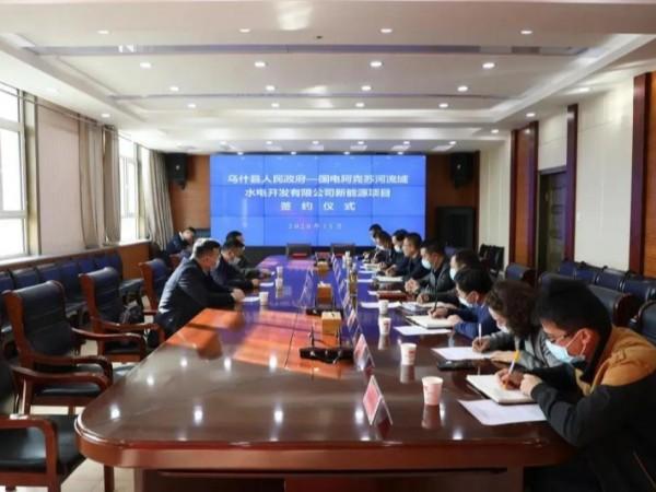 国家能源集团所属单位拟投资16.4亿元建设新疆乌什400MW光伏项目